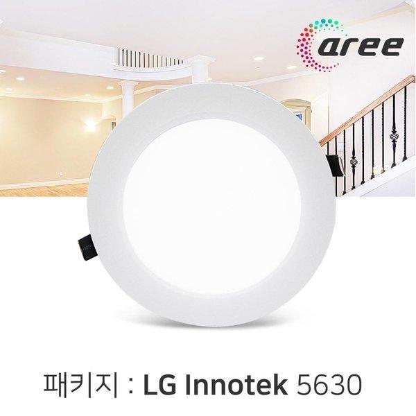아리생산 LED 다운라이트 매입등 LG5630칩 6인치 15W 상품이미지