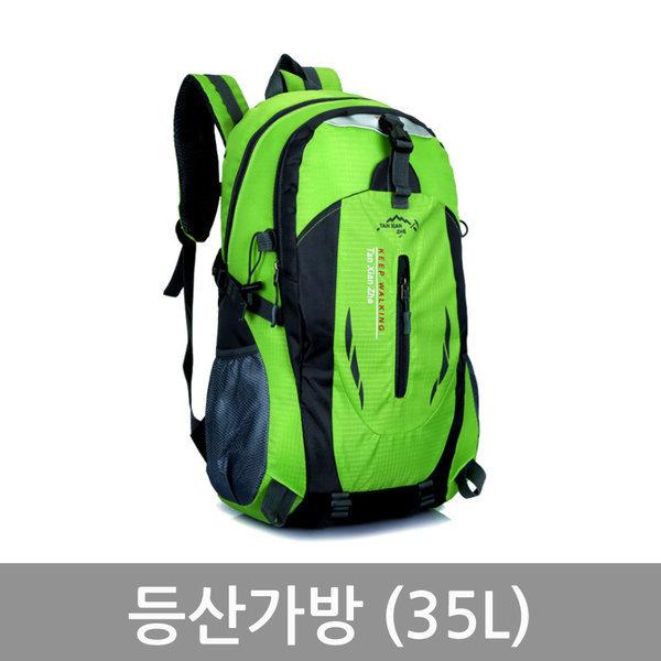 등산가방 (35L)/캐주얼 등산배낭/여행가방/방수 배낭 상품이미지