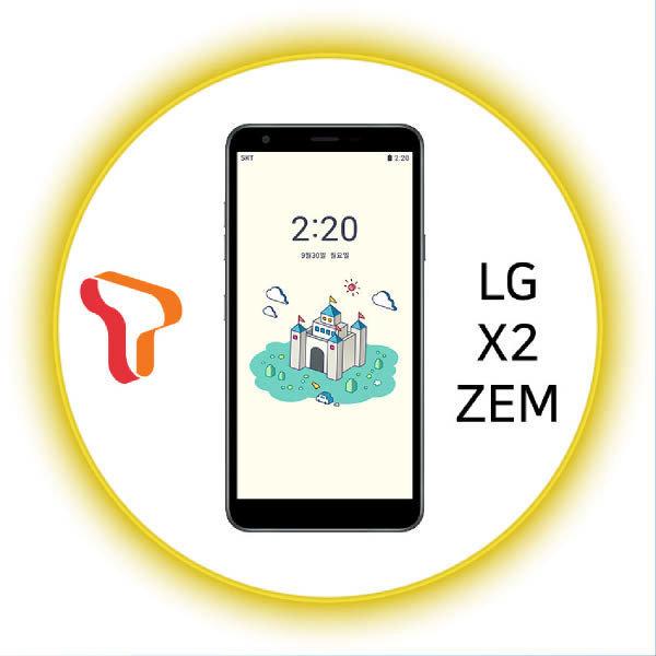 (현대Hmall) SKT 번호이동  LG X2 ZEM / 공시지원 / 24개월약정 / 현금완납 (ZEM플랜 스마트) 상품이미지