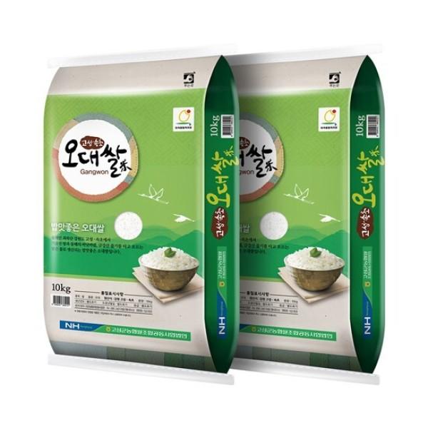 홍천철원  20년산 고성농협 오대쌀 10kg+10kg 상품이미지