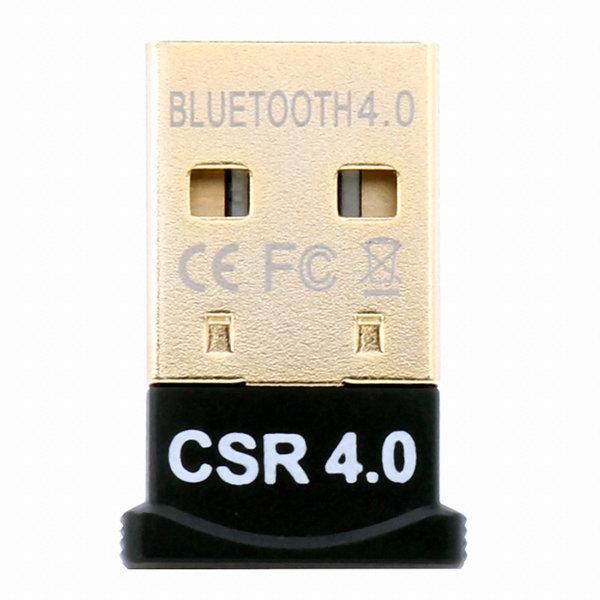 ZIO 블루투스 CSR 4.0 USB동글 ZIO-BT40 상품이미지