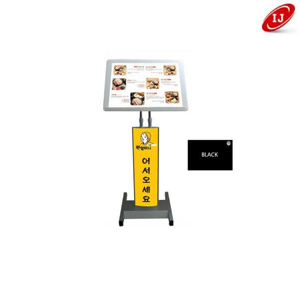 라운드 메뉴판 거치대 SK-1800 480x360 검정-소품 현 상품이미지