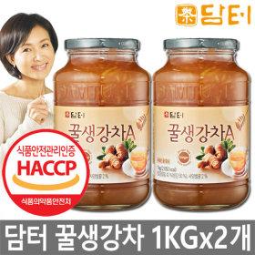 꿀생강차  1kg+1kg 총2kg
