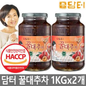 꿀대추차  1kg+1kg 총2kg