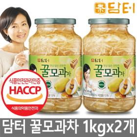 꿀모과차  1kg+1kg 총2kg