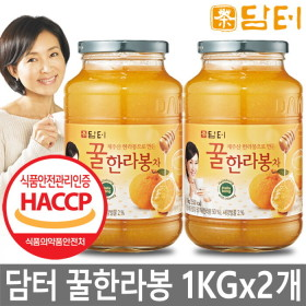 꿀한라봉차  1kg+1kg 총2kg