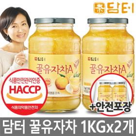 꿀유자차 A 1kg+1kg 총2kg 전용포장/생강차/대추차