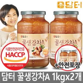 꿀생강차  1kg+1kg 총2kg 전용포장