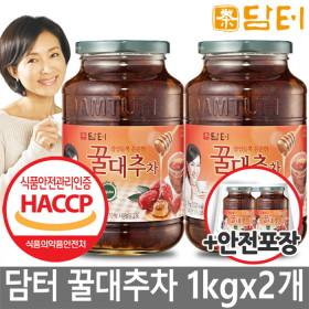 꿀대추차  1kg+1kg 총2kg 전용포장