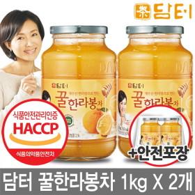 꿀한라봉차  1kg+1kg 총2kg 전용포장