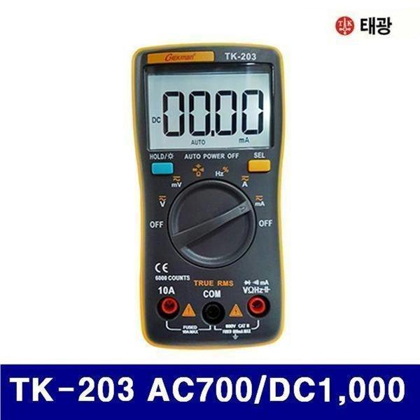 태광 4152019 디지털 테스터 TK-203 AC700/DC1 000 1E 상품이미지