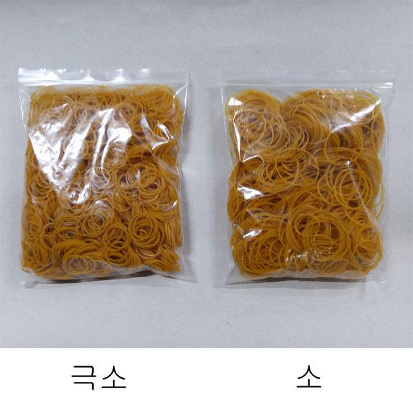 고무줄//극소/소/300g/노란고무줄/고무밴드/왕자고무 상품이미지