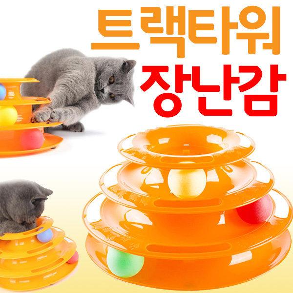 고양이 장난감 자동 캣토이 캣타워 스크레쳐 캣닢 공 상품이미지