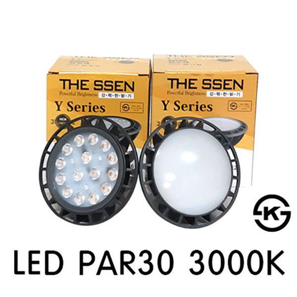 더쎈 파30 LED PAR30 확산형 15W - 전구색 확산형 상품이미지
