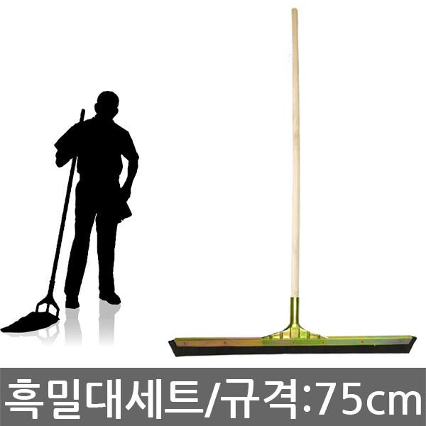 흑밀대세트/밀대자루 포함/지하철밀대/스퀴지/폭75cm 상품이미지