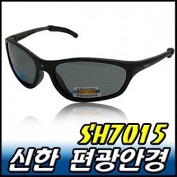 신한광학 편광안경 SH7015/자외선 차단/광학적인 실험 상품이미지