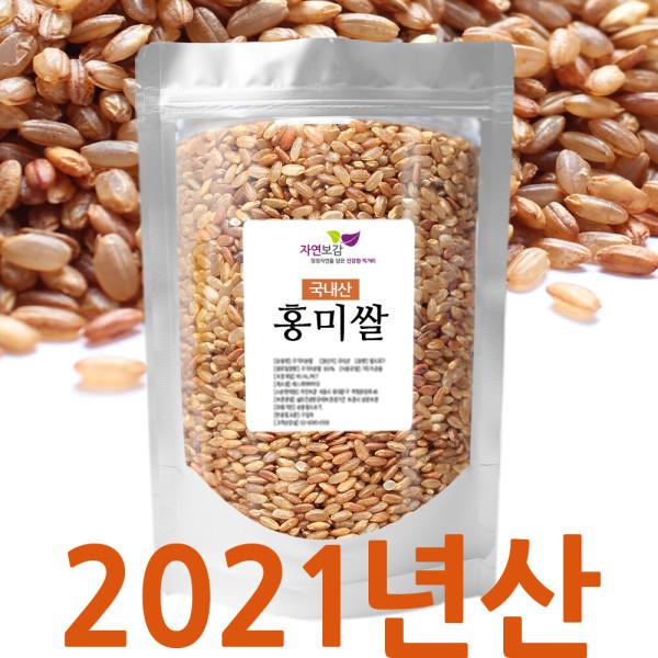 국산 홍미 1kg 홍미쌀 건강홍미 적미 상품이미지
