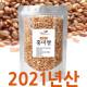 국산 홍미 2kg 홍미쌀 건강홍미 적미