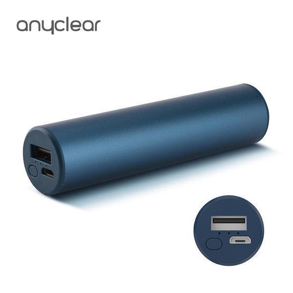 전기 핸디 휴대용 손난로 보조배터리 PDB-HOT10 블루 상품이미지