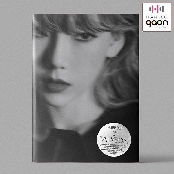태연 (Taeyeon) - Purpose (정규 2집) 상품이미지