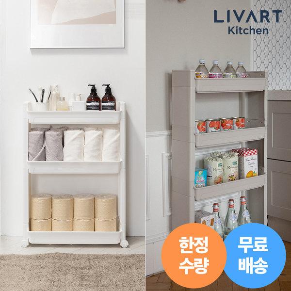 리바트 틈새수납장 3단/4단(무료배송) 상품이미지