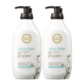 Happy Bath/Cotton Flower/Perfume/Body Lotion/450ML/X2