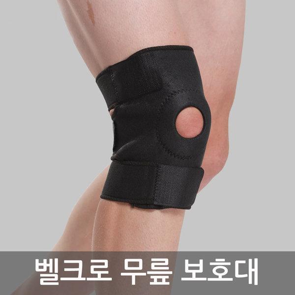 벨크로 무릎 보호대/무릎보호/무릎벨트/무릎밴드 상품이미지