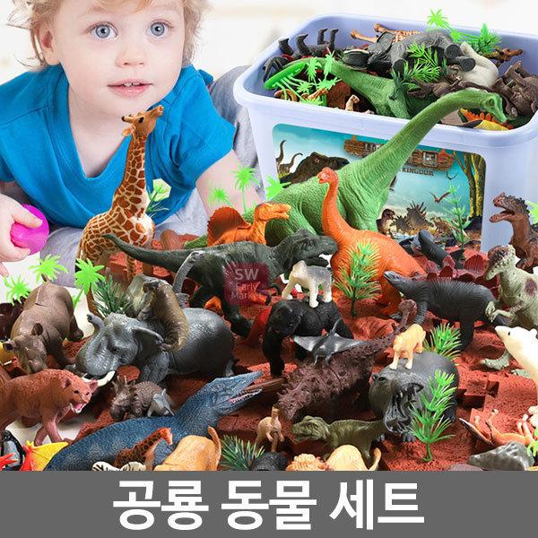 어린이 동물 공룡 장난감세트 생일선물 크리스마스 상품이미지