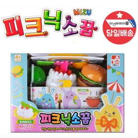 피크닉 소꿉놀이 장난감 케익 햄버거 어린이 생일선물