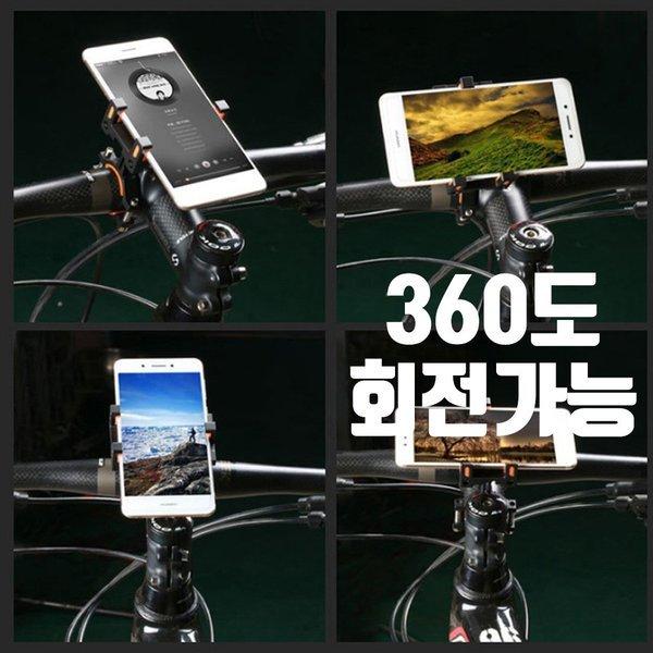 회전형 킥보드 핸드폰 스마트폰 자전거 거치대 마운트 상품이미지