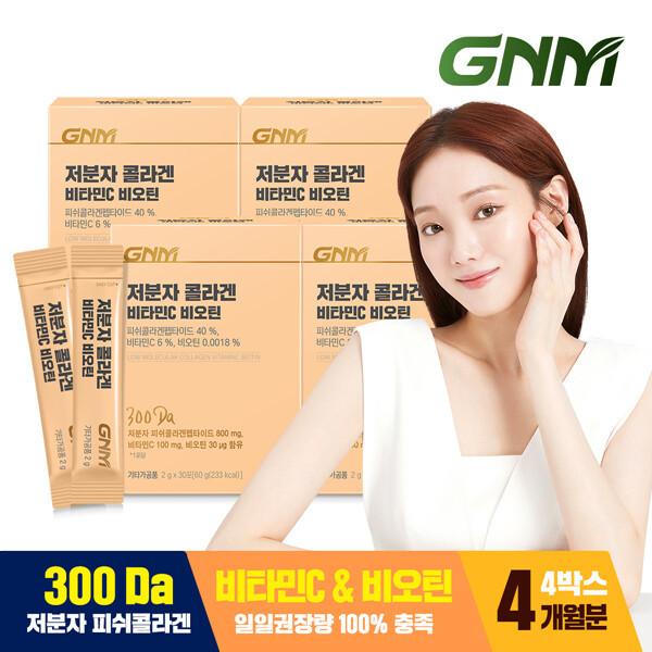 (현대Hmall) GNM  저분자 먹는 피쉬 콜라겐 비타민C 4박스(총 120포) 상품이미지