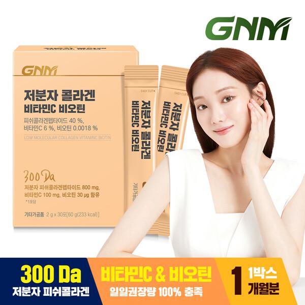 (현대Hmall) GNM  저분자 먹는 피쉬 콜라겐 비타민C 1박스(총 30포) 상품이미지