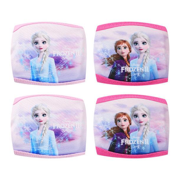 겨울왕국 아동 어린이 여아 면 마스크 방한대 4개 세트 상품이미지