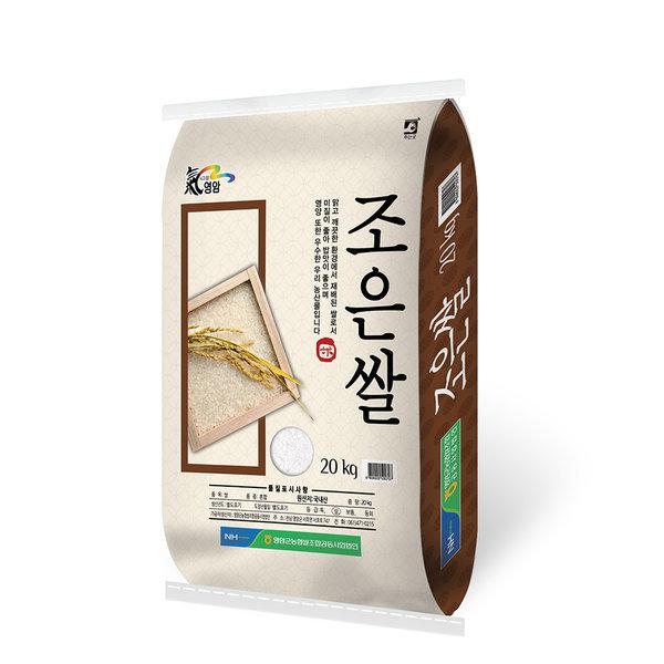남도/영암군농협 조은쌀 20kg 2020 햅쌀 상품이미지