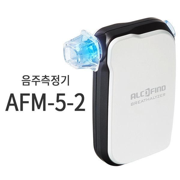 알코파인드 개인용용 음주측정기 AFM-5 전문가용 휴대 상품이미지