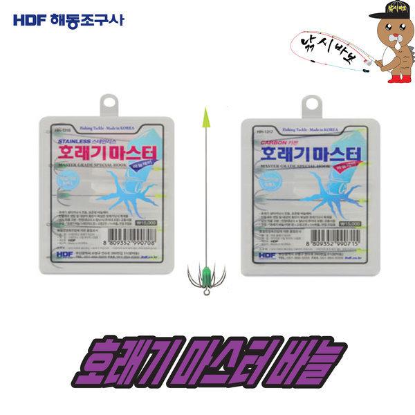 해동 호래기바늘 마스터(카본핀/스텐핀) - 낚시바보 상품이미지