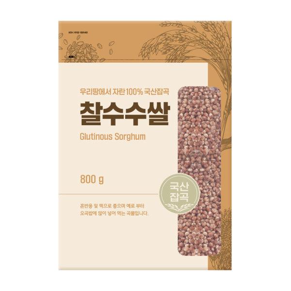 (1+1)2019 햇수수쌀 800G 봉 상품이미지