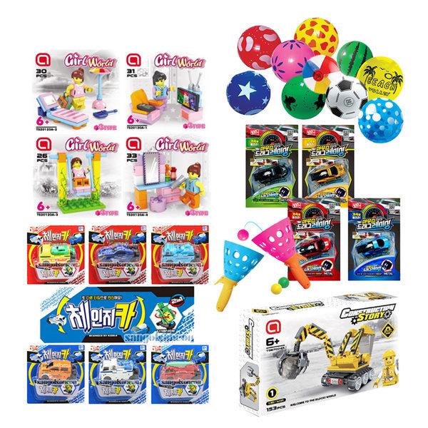 한정판매 추가금없는 990원 소형 장난감 모음전 상품이미지