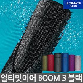 얼티밋이어 BOOM3 블루투스 스피커 블랙 추가 구성상품
