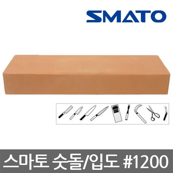스마토/NNW-1200/숫돌/칼갈이/가위갈이/연마/입도1200 상품이미지