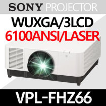 Epson Projector LampH285A