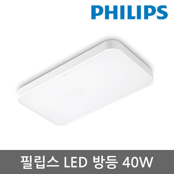 필립스 32550 LED 시스템 직사각 방등 40W 조명 상품이미지