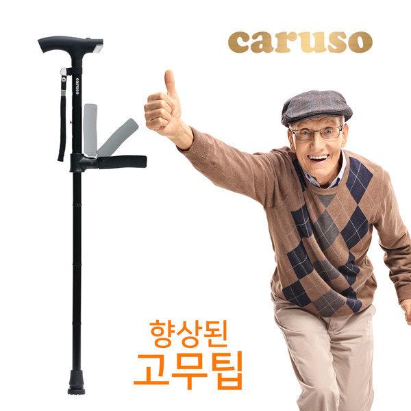 카루소 C835 L 노인지팡이 의료용 효도 접이식 지팡이 상품이미지