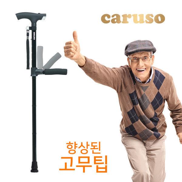 카루소 C835 S 노인지팡이 접이식 효도 의료용 지팡이 상품이미지