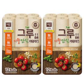 키친타올 120매 12롤x2 식품용인증/무표백 cr-B400