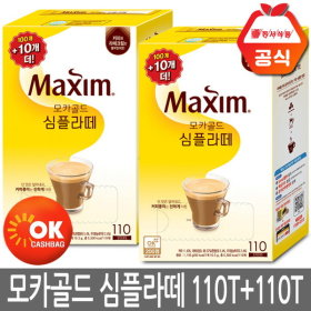 맥심 모카골드 심플라떼 커피믹스 100T+100T 총200T