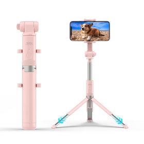 욜로 무선 삼각대 셀카봉 3세대 -핑크/최대 90cm