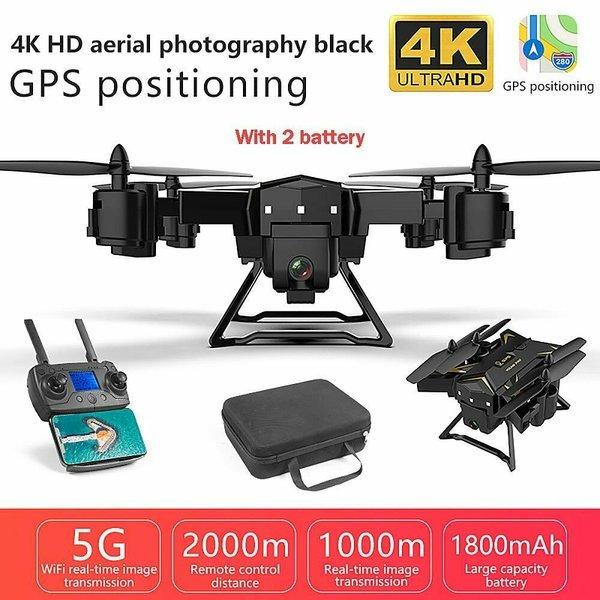 KY601G GPS 4k 접이식 드론 상품이미지