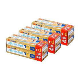 스탠딩 슬라이드 지퍼백(소) 15+15매 3개