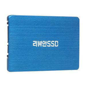 리뷰안 900G 240GB SATA SSD 정품벌크 10개묶음